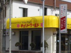 20040311-1