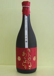 20050204-b1