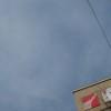 苫小牧の空No.2024