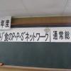 苫小牧の空No.2027