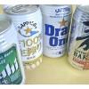 ビールではなく・・・