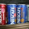 気分で選ぶ缶コーヒー