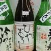 寒い日には日本酒