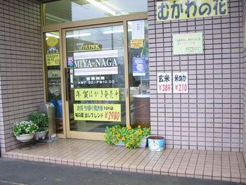 20041111-b1.jpg