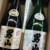 男山のお酒