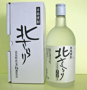 20051019-b2