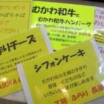 「2010 秋の味覚 収穫感謝祭」に向けて NO3