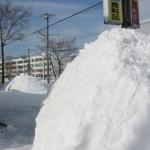 雪山の高さ比べ