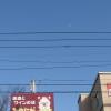 苫小牧の空No.390