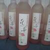 花華(hana hana) 純米酒