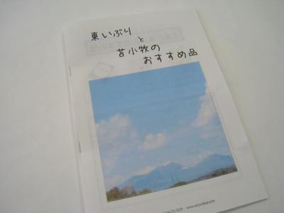 Img_1983