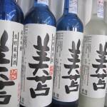 「美苫」 ガンバレ東日本支援シール