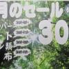 苫小牧の空No.619