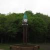 高丘森林公園