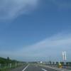 苫小牧の空No.1477