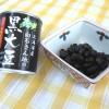 白石さん地の黒大豆