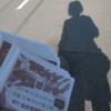 2011 秋の味覚 収穫感謝祭まであと10日