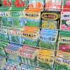 野菜と花の種が入荷