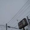 苫小牧の空No.1003 雲雲雲