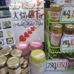 蜂蜜がお買い得!