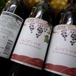 菜根荘ワイン 山ブドウロゼ