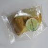 米粉100%のシフォンケーキ