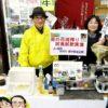 【6/28(水)出店者紹介】ナタネ油搾りの焙煎・瓶詰め体験