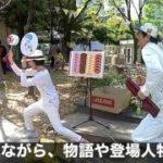 【6/28(水)出店者紹介】「セリフのない紙芝居」