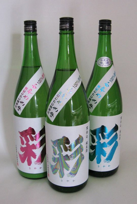 小坂農園の「ゆきさやか」と阿櫻酒造のコラボ