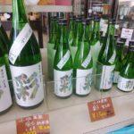 小坂農園と阿櫻酒造コラボの純米酒「彩」入荷~♪